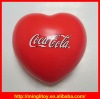 Hot-selling Red Heart Shape Promotional Balls
