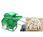 Peanut Picking machine new coming