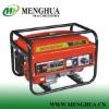 High Quality 2500W Portable Gasoline Generator!