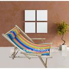 BC-215 Adjustable Lounge Chair