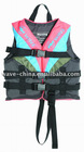 SFL023 Swimming vest