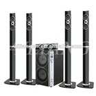 5.1home Theatre System/ Active / Subwoofer Speaker (USBFM-9600B/5.1)