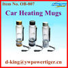 280ML Auto Mug Cup 12V Heated Cup