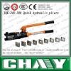 YQK-240 300 Quick hydraulic pliers