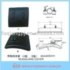 high quality trailer mudguard