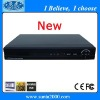 (ST3304T) 4 Channel High definition NVR
