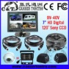 "KT7CF01 7"" Quad Car Rearview System 9V-40V HD Sony CCD also for Truck/Bus/Trailer CCTV"