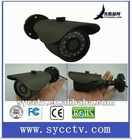 ir mini cmos image sesor price 600tvl bullet camera