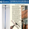 three section brush Telescopic window cleaner