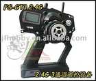 Fs 2.4G 3 ch .the professional gun-type RC Radio