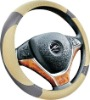 2012 Splicing color car steering wheel cover