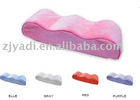 Foot Rest Memory Foam Cushion