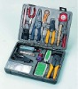 59pcs Professional Mechanic Tool Set Repairing Tool Set