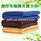 80% polyester 20%polyamide microfiber soft and absorbent car washing towel