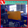 Henan Ruiguang HN80B trailer concrete pump with high performance