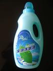Liquid laundry detergent 2KG
