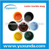 Inner Color Sublimation Mug for printing