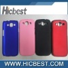 Protective Silicone Case for Sumsung 9300