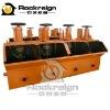RockReign Excellent Quality Flotation Machine