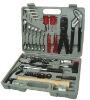 100pcs tool set