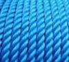 polypropylene danline Ropes