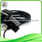 China USB Date Cable for iphone4/4s manufactuers & suppliers & exporters
