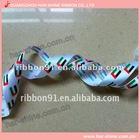 UAE ribbon