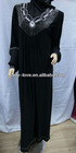 latest muslim abayas islamic clothing MA004