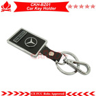 Professional making Benz car key holder,support OEM,top quality,pu leather and alloy material,fitting car key remotes.