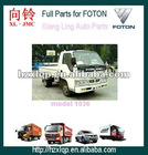 auto parts foton fuel return hose