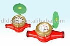 multi jet wet type hot vane wheel water meter