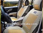 Summer Car seat Cushion Car seat cover Beige color