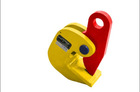 horizontal lifting clamp PDB