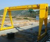 Single-girder gantry crane
