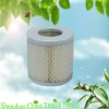 HEPA Cartridge Air Filter for Air Cleaner