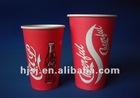 disposable single PE coke paper cups