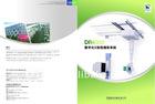 HANGER FRAME TYPE Digital Radiography/Radioscopy X-ray System (DR)