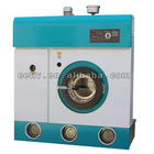 carbon filter commercial laundry machine