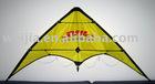 promotion kite,sports kite,advertising kite,flying kite,kite