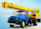 XCMG QY8D mini crane