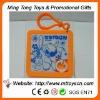 49MM Plastic key ring puzzle