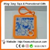 49MM Plastic key ring puzzle