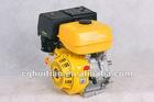 13hp used engine