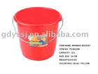 home plastic bucket