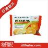 Nissin Orange Cream Cakes