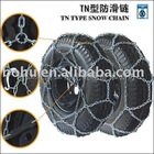TN type car snow chain Profession quality Enjoy large sales in Europe