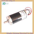 low voltage dc motor