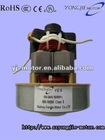 V1Z-S industrial vacuum cleaner motor with UL certificated