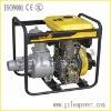 4 stroke Diesel Water Pump GDP50