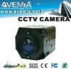 Avemia 650TVL 22X Optical Zoom Motorized-Focus Module